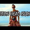 Hilton Head Island 2017 | Family Vacation Vlog